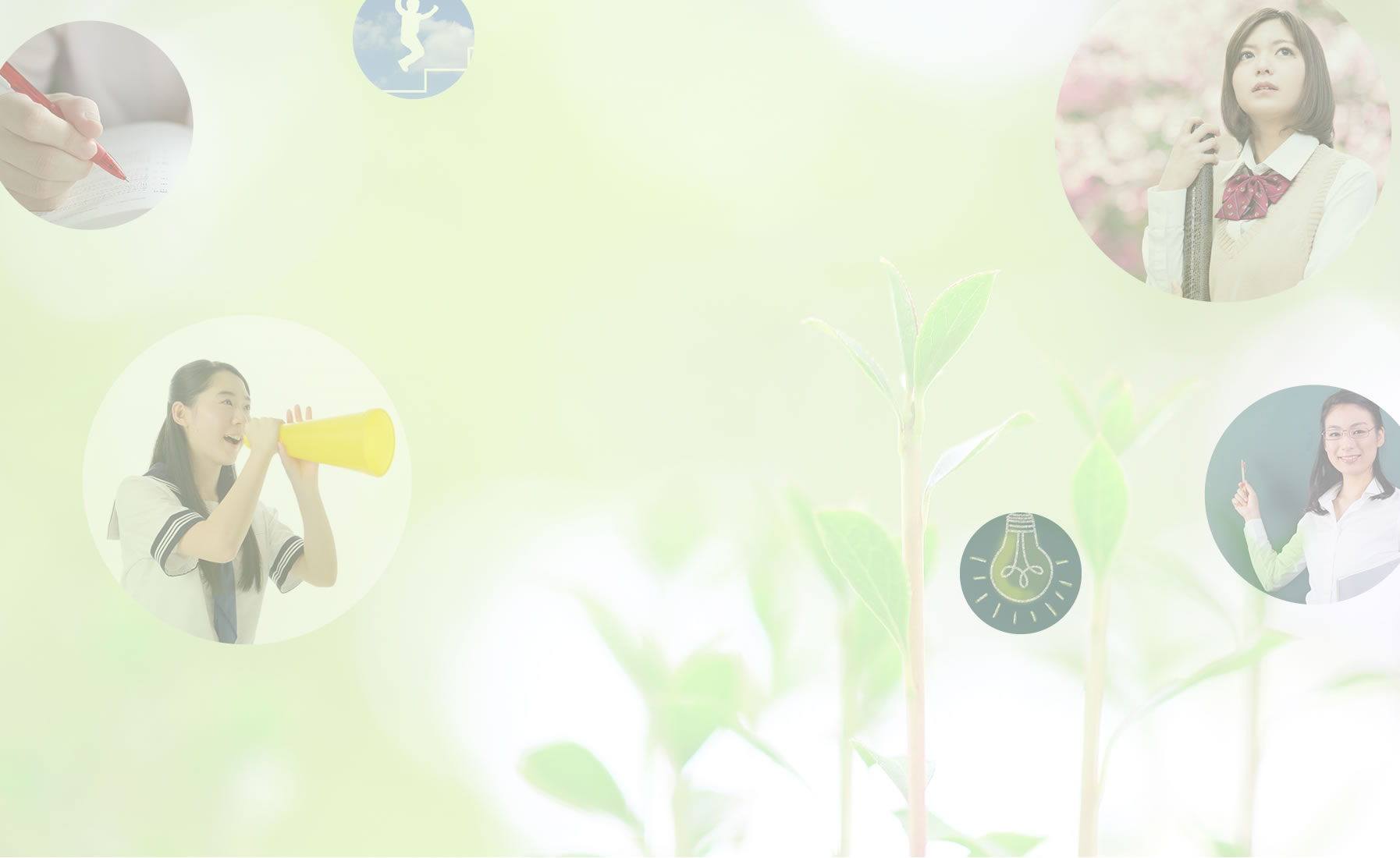 久留米 学習塾,オンライン家庭教師 大学受験,オンライン学習塾 高校生,オンライン学習塾 大学受験,久留米 大学受験,久留米市 学習塾,久留米,学習塾,オンライン学習塾,オンライン家庭教師,大学受験,高校生,高校受験,久留米.久留米市,